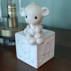 Vintage Baby Bank by Precious Moments